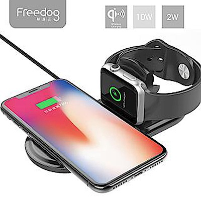 Freedog W02 多功能無線充電器