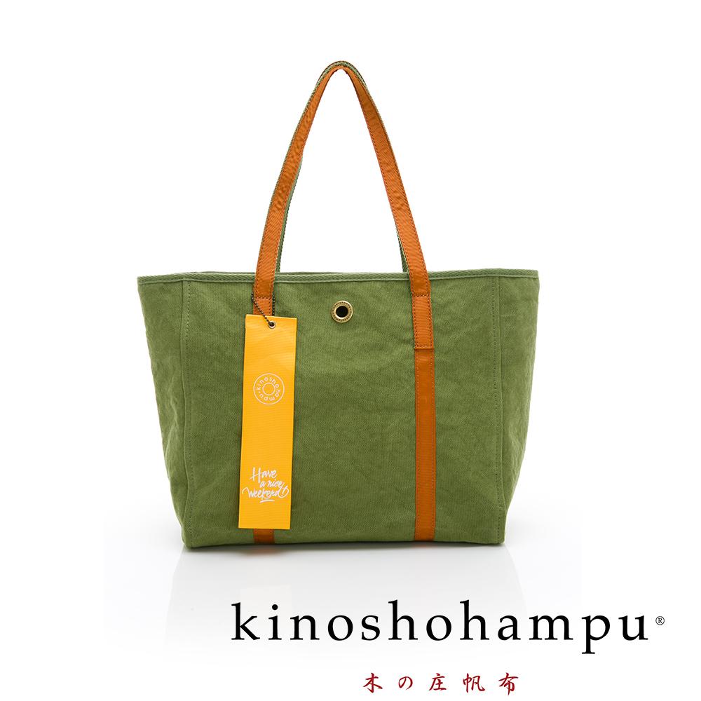 kinoshohampu Weekend系列 水洗帆布托特包 淺綠色