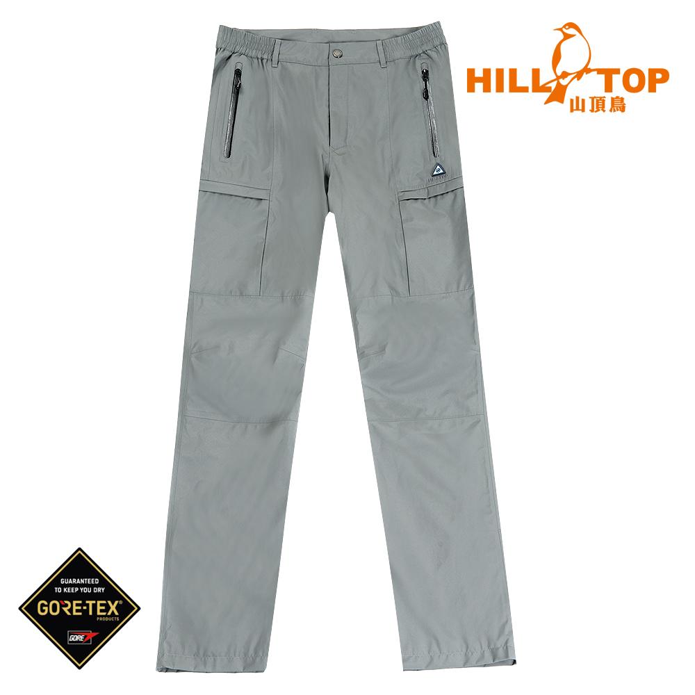 【hilltop山頂鳥】男款GORETEX防水透氣保暖長褲H31MK8領導灰