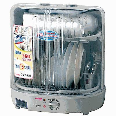 日象直立式溫風烘碗機 ZOG-178