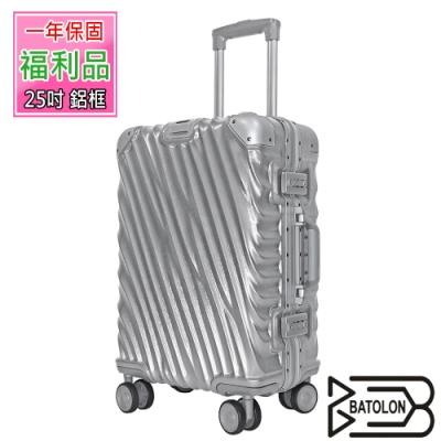 (福利品  25吋)  凌雲飛舞TSA鎖PC鋁框箱/行李箱 (雪霧銀)