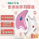 Mavoly 美樂麗 美肌小V臉 緊膚按摩拉提機 C-0355 (USB充電型) product thumbnail 2
