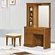 【AS】楠檜柚木色鏡台含椅-102.5x44x175cm product thumbnail 1