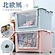 木暉 3入-北歐風大視窗雙開大容量帶輪收納箱-3色 product thumbnail 2