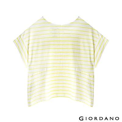 GIORDANO 女裝簡約素色寬版T恤-84 皎雪色X極光黃色