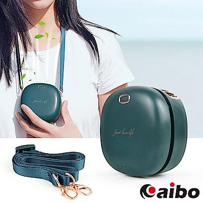 [時時樂限定] aibo USB充電式 美型風潮 掛腰頸掛風扇(FAN-AB218)
