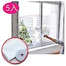 半島良品 (5入組)DIY自黏型防蚊紗窗 130*155