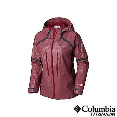 Columbia 哥倫比亞女款-鈦Outdry極輕量防水外套-紫紅URR01630