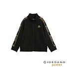 GIORDANO 童裝G-MOTION品牌LOGO運動外套-31 標誌黑