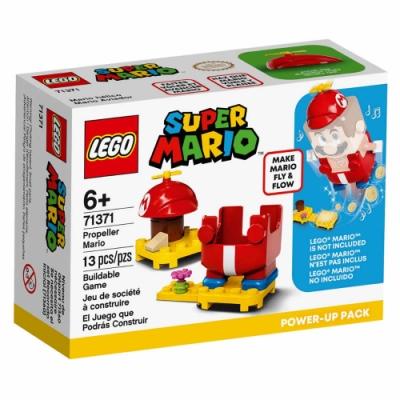 樂高LEGO 超級瑪利歐系列 - LT71371 螺旋槳瑪利歐Power-Up套裝