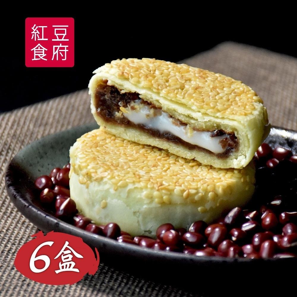 紅豆食府PU 小燒餅蜜紅豆Q餅禮盒(6顆/盒,共六盒)