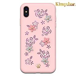 Kingxbar iPhone X/XS(5.8吋)施華洛世奇彩鑽護殼-玫瑰花