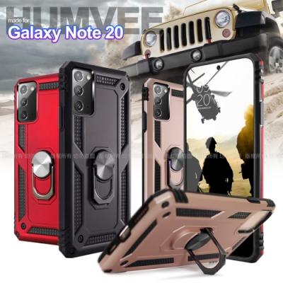 CITY for Samsung Galaxy Note20 個性軍士磁吸防摔手機殼
