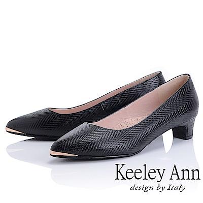 Keeley Ann 簡約美感~素面質感壓紋全真皮粗中跟鞋(黑色)