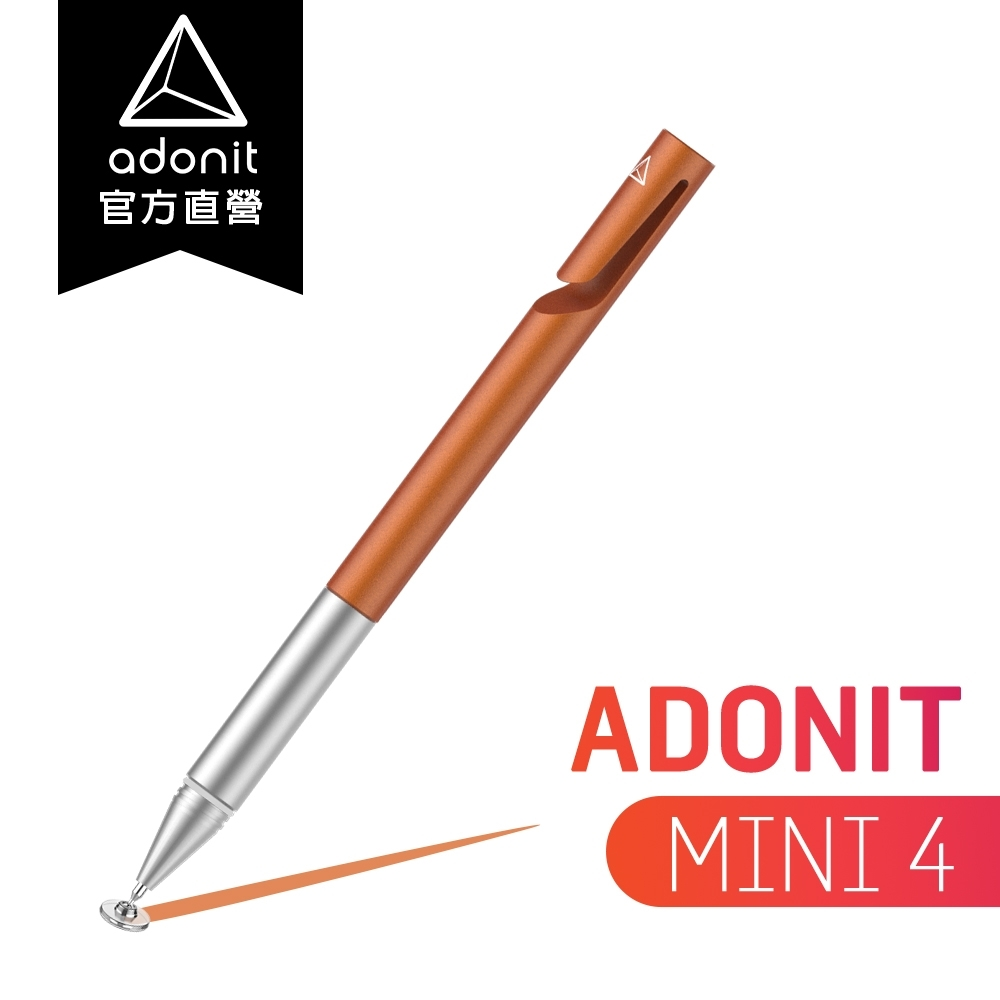 【Adonit 煥德】MINI4 美國專利碟片觸控筆專業版 (太空灰)