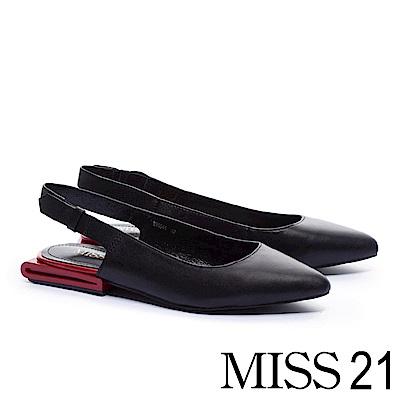 低跟鞋 MISS 21 獨特創意方形夾心尖頭全真皮低跟鞋-黑
