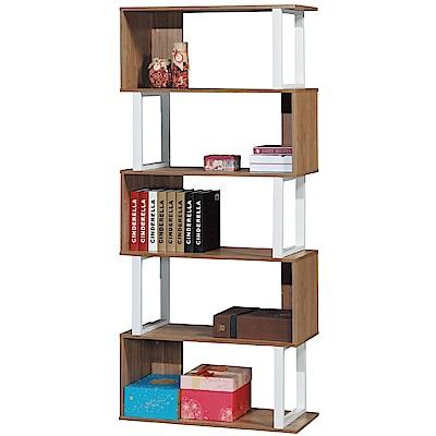 文創集 梵斯時尚2.7尺開放式書櫃/收納櫃-80x30x180cm免組