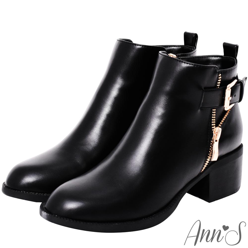 Ann'S當季愛穿-立體拉鍊金釦低跟短靴-黑