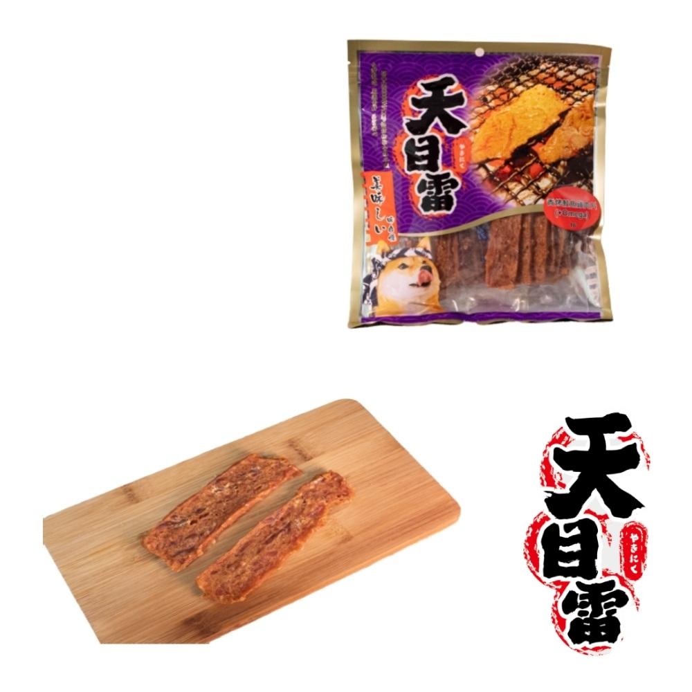 天目雷 香烤鮭魚雞肉片(+Omega) 180g 台灣製造 純肉零食 肉製品 肉片零食 肉乾