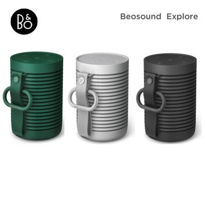 B&O Beosound Explore 無線藍芽防水喇叭
