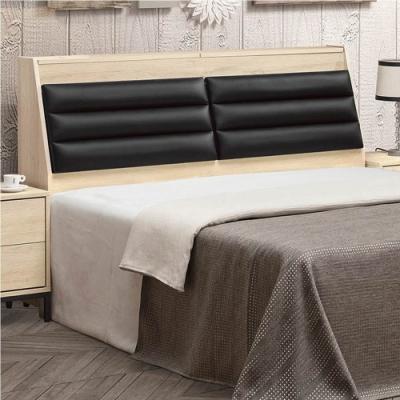 文創集 法尼亞 現代5尺皮革雙人床頭箱(不含床底)-152x30x103cm免組