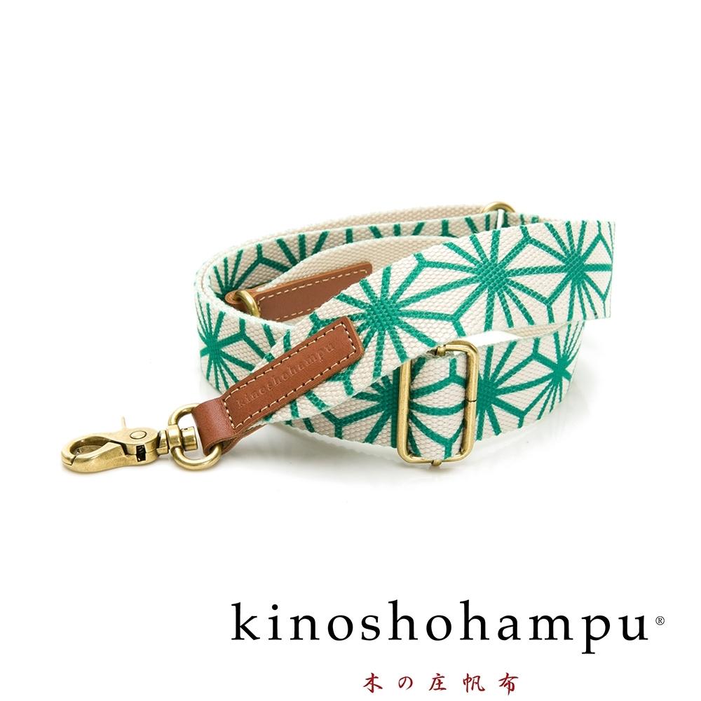 kinoshohampu 日本貴族和柄背帶 麻葉綠