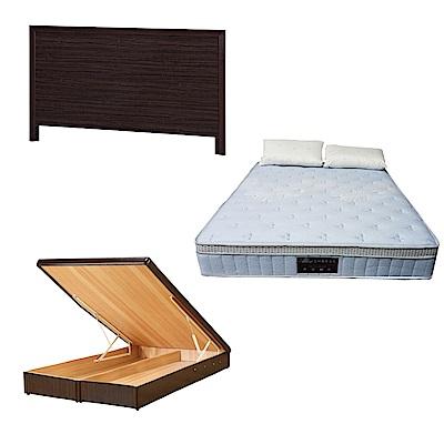 綠活居 梅可5尺雙人床台三式組合(床頭片+後掀床底+天絲獨立筒床墊)五色可選