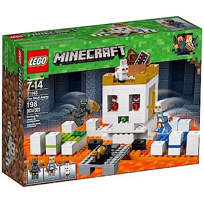 樂高積木 LEGO Minecraft 系列 - LT21145 The Skull Ar