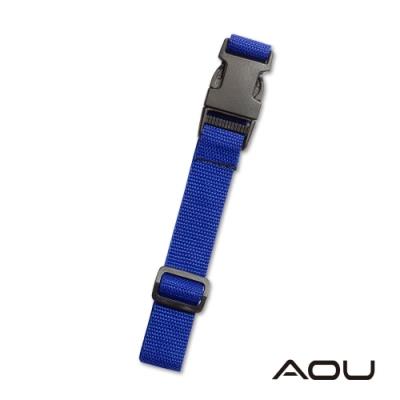 AOU 台灣製造 多用途行李外扣帶旅行省力好幫手 行李掛扣(藍色)66-028D13