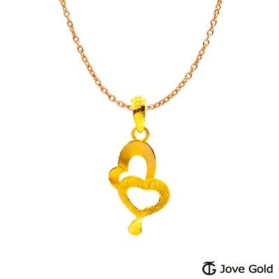 Jove Gold 漾金飾 一首情詩黃金墜子 送項鍊