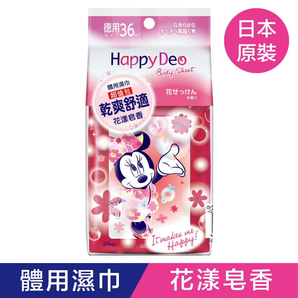 MANDOM 米妮款體用濕巾(花漾皂香)超值包36張/包
