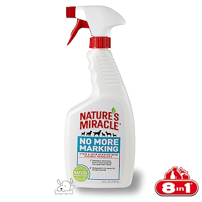 美國8in1 自然奇蹟 寵物驅離除臭噴劑(天然酵素) 24oz / 709ml