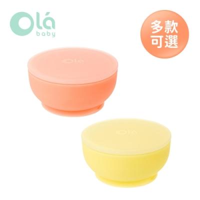 Olababy 美國 防滑矽膠吸盤碗 - 多款可選