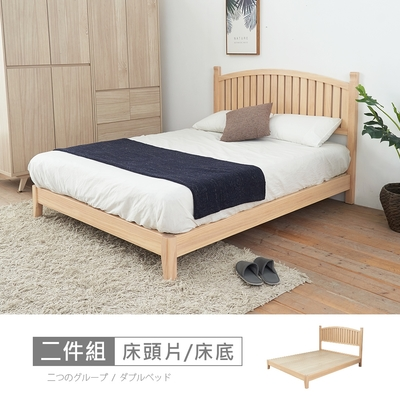 時尚屋 丹麥5尺雙人實木床架(不含床頭櫃-床墊)