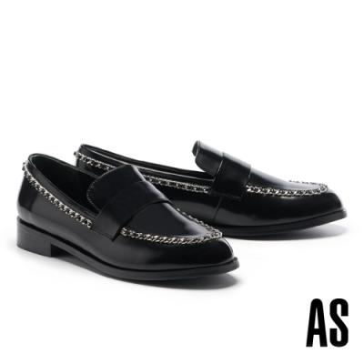 低跟鞋 AS 摩登復古金屬鏈條全真皮樂福低跟鞋-黑