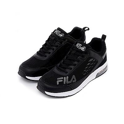 FILA 男半氣墊慢跑鞋-黑 1-J703T-001