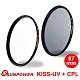 SUNPOWER KISS UV + CPL 磁吸式鏡片組 / 67mm product thumbnail 2