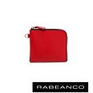 RABEANCO 時尚名品系列拉鍊小零錢包 紅