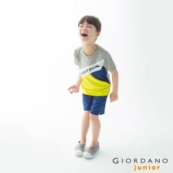 GIORDANO 童裝G-MOTION拼色運動彈性T恤-94 潮灰