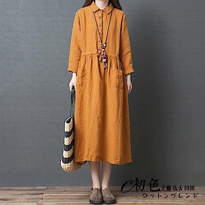 寬鬆亞麻純色連身裙-共2色(M-2XL可選)   初色