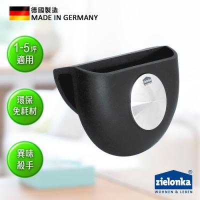 德國潔靈康「zielonka」車居兩用掛放式空氣清淨器(黑色)