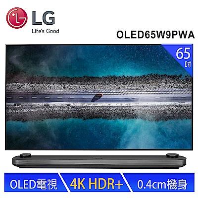 【預購商品】LG樂金 65型OLED 4K物聯網電視 OLED65W9PWA