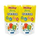 Nuby 奶蔬清潔露補充包組合(2包)