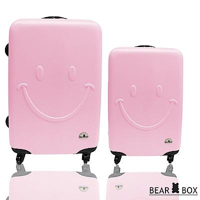 BEAR BOX 微笑系列經典二件組28吋20吋 輕硬殼旅行箱行李箱-粉紅色
