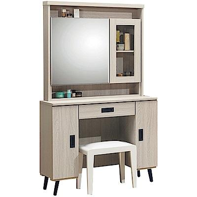 綠活居 海芙3尺開合式鏡面化妝台組合(二色+含椅)-91x40x166cm免組