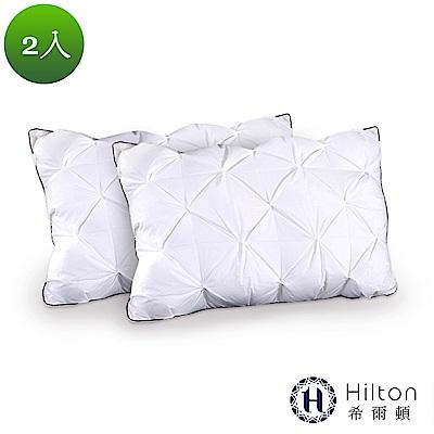 Hilton 希爾頓 五星級御用 白鵝羽毛輕柔立體枕2入