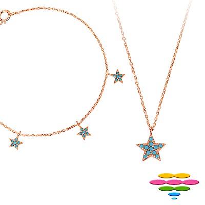 彩糖鑽工坊 項鍊&手鍊 星星套組 銀鍍玫瑰金 桃樂絲Doris系列