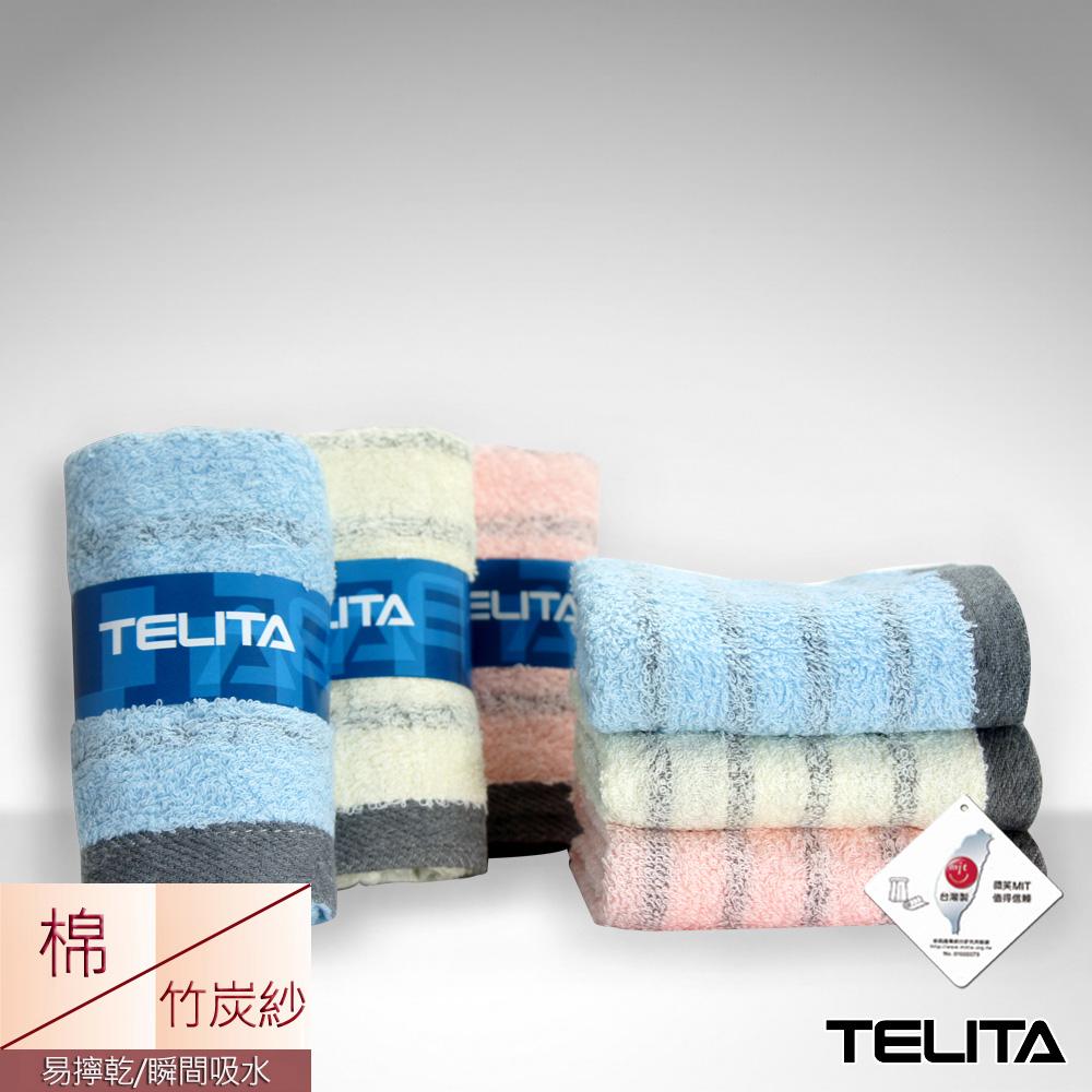 TELITA 粉彩竹炭條紋易擰乾童巾(超值12入組)