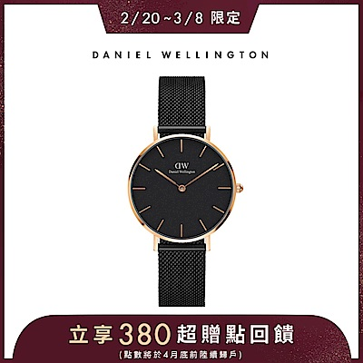 DW 手錶 官方旗艦店 32mm玫瑰金框 Petite 寂靜黑米蘭金屬錶