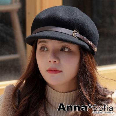 【滿688打75折】AnnaSofia 方金釦皮革帶 純羊毛硬式貝蕾帽鴨舌報童帽(酷黑)